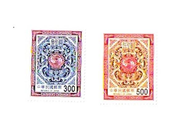 Rep. of China (2001)- Redrawn Carp/Dragon  Definitives (300,500)