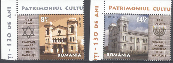 ROMANIA (2013) - Synagogues  in Radauti (2)