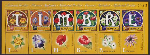 ROMANIA (2015): Flowers Alphabet- Sheet of 6