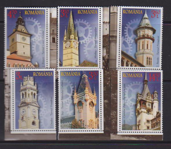 ROMANIA: Clock Towers 2014 (6)