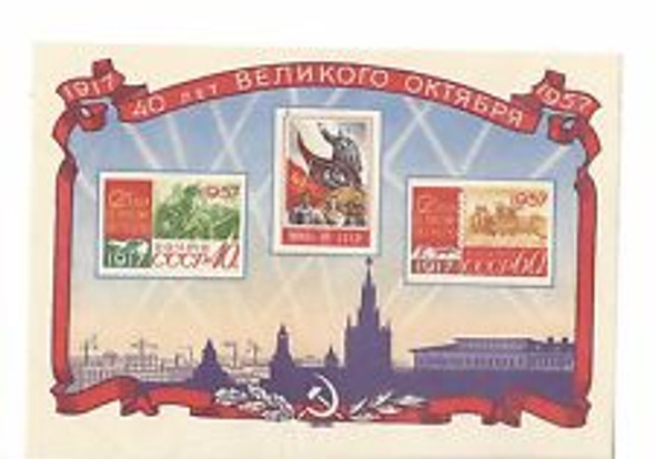RUSSIA (1957) October revolution Imperf Sheet MNH OG