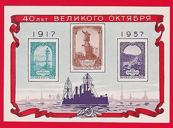 RUSSIA (1957)- 40th Anniversary of Revolution Imperf. Sheet of 3v