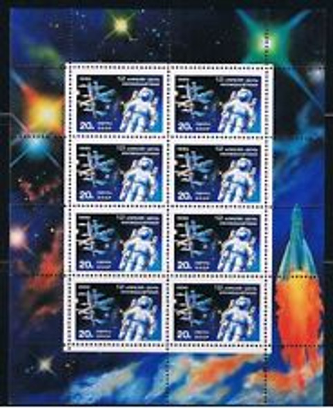 RUSSIA (1990) Cosmonauts Day SPACE Sheet of 8v