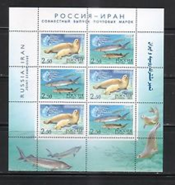RUSSIA (2003) Marine Life Joint With Iran SHEET