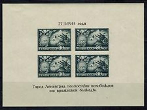 RUSSIA Siege Of Leningrad Imperf Sheet of 4 MINT NH OG