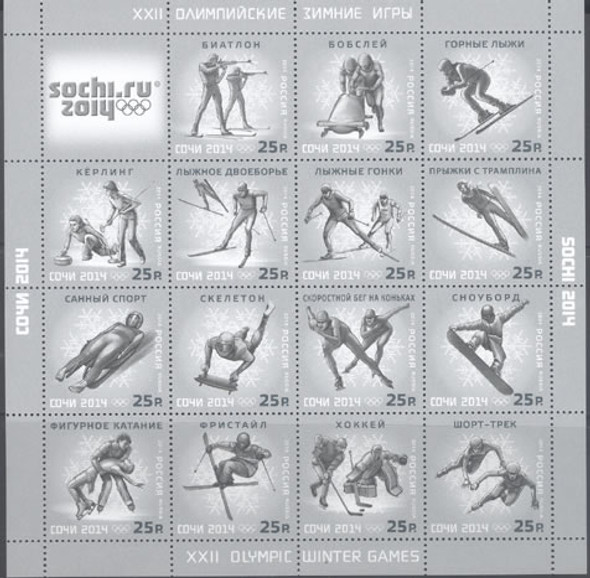 RUSSIA: Sochi 2014 Olympics- Sheet of 15- skiing- fig skating- hockey etc