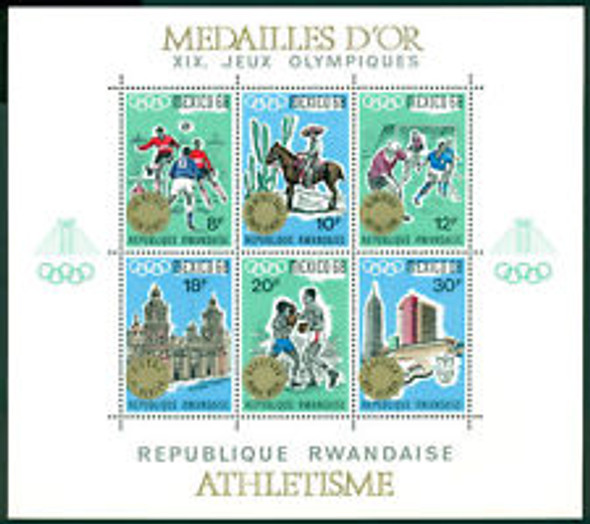 RWANDA (1968) OLYMPICS With Overprint Sheet of 6