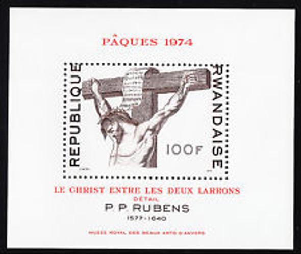 RWANDA (1974) EASTER , Rubens, Crucifixion SS