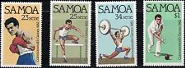 SAMOA ( 1982) SPORTS, Commonwealth Games, Boxing Weightlifting etc (4v) (4v)