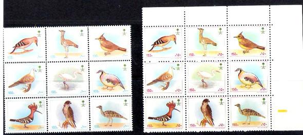 SAUDI ARABIA (1997) Birds - 18v (100H & 150H)-SCV=$65!