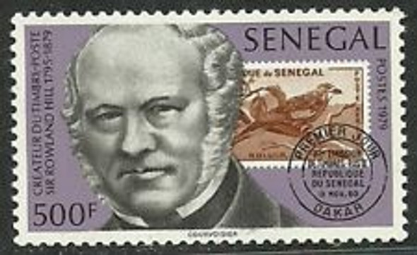 SENEGAL (1979) Sir Rowland Hill Stamp On Stamp (1v)