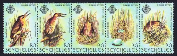 SEYCHELLES (1982)- Chinese Bitten Bird STrip of 5v