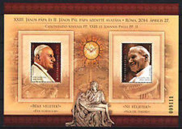 SIERRA LEONE (2005) POPE John Paul Sheet