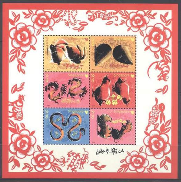 SINGAPORE (2013) - Chinese New Years- Sheet of 6- 2008-2013