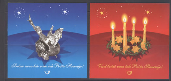SLOVENIA- Christmas 2010 Booklets- self-adhesive (2)