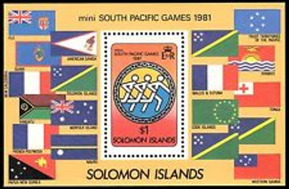 SOLOMON ISLANDS (1981) South Pacific Games FLAGS SS