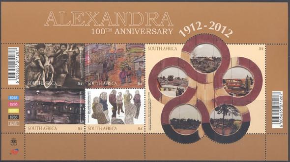 SOUTH AFRICA (2012)- Alexandra 100th Anniversary Art- Sheet of 5