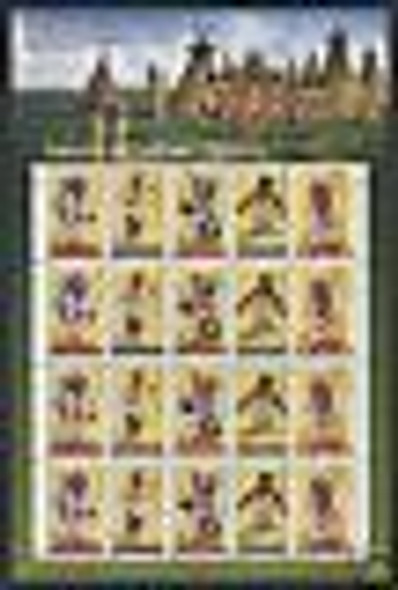 US (1996) 32c American Indian Dances  sHEET OF 20- SC#3072