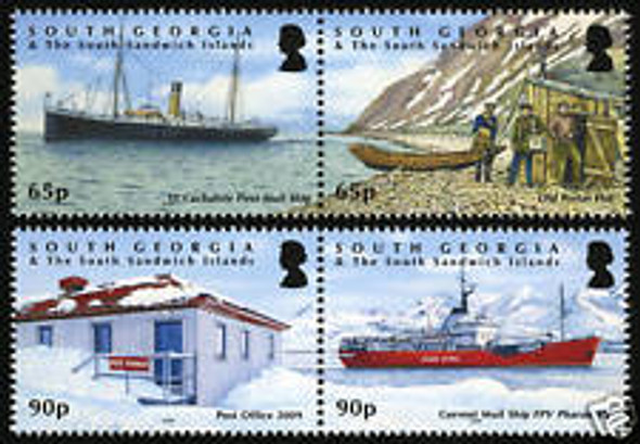 SOUTH GEORGIA (2011) POST OFFICE CENTENARY (4v)