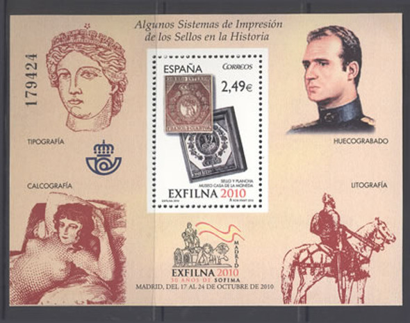 SPAIN- Exfilna Exhibit 2010- souvenir sheet- stamp on stamp