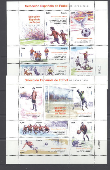 SPAIN- National Soccer Team- Sheets of 5 (2)
