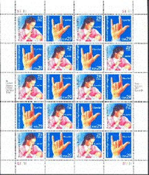 29c Sign Language (1993)
