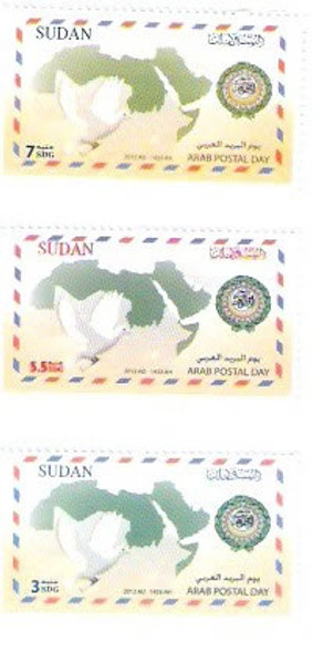 SUDAN (2012)- Arab Postal Day 2012- dove with letter (3)