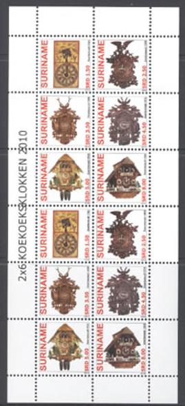 SURINAM- Cuckoo Clock 350th Anniversary- mini-sheet of 2 sets