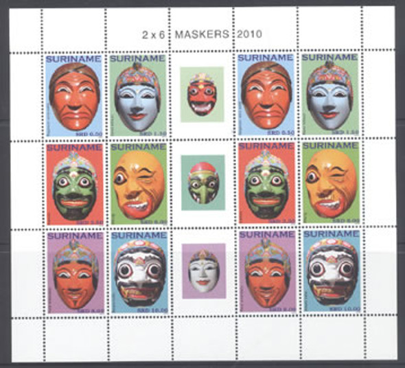 SURINAM- Masks 2010- mini-sheet of 2 sets with masks in center