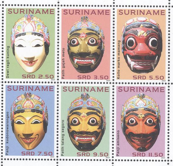 SURINAM: Masks 2014 (6)