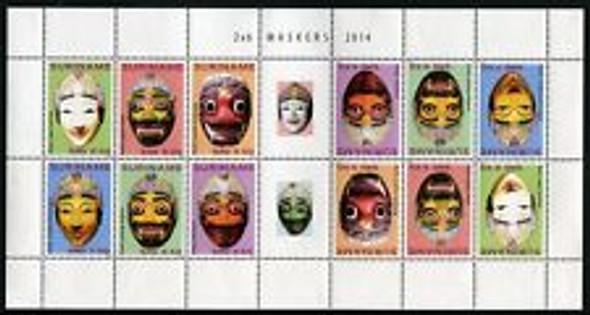 SURINAM: Masks 2014 Sheet of 12 w/labels