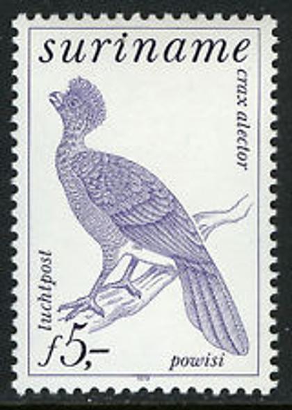 SURINAME  1979 BIRD (1v)