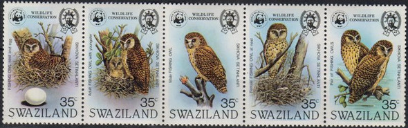 SWAZILAND (1982) WWF Fishing Owl Set of 5- SCV= $125.00