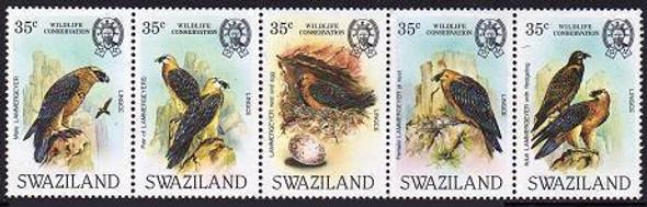 SWAZILAND (1983)-BEARDED VULTURE STRIP OF 5