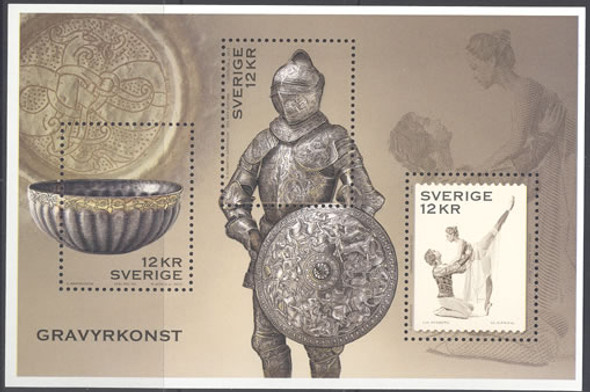 SWEDEN- Art of Engraving Joint Issue with Ireland- souvenir sheet