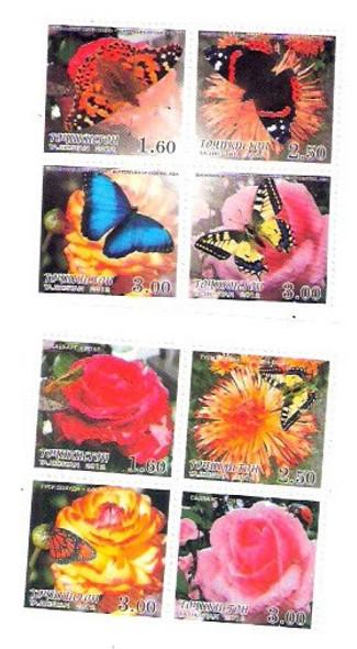 TADZIKISTAN (2012) - Butterflies and Flora (8)