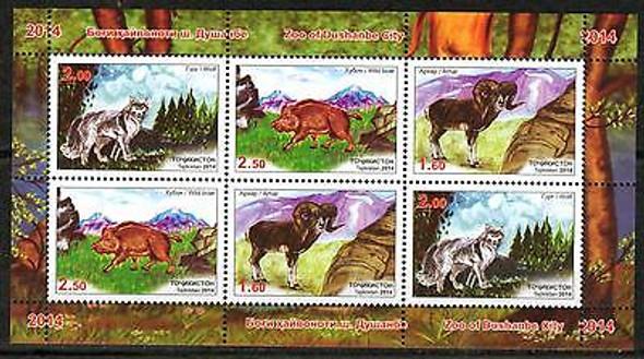 TADZIKISTAN (2014) : Dushanbe City Zoo Animals- Sheet of 8 values