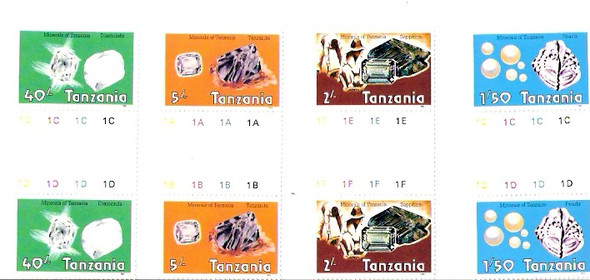 TANZANIA (1986): Gemstones- 4 values-gutter pairs