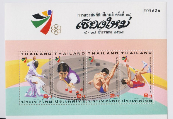 THAILAND (1994) Sports , ASIAN GAMES Fencing Dibing Pole vault (4v)