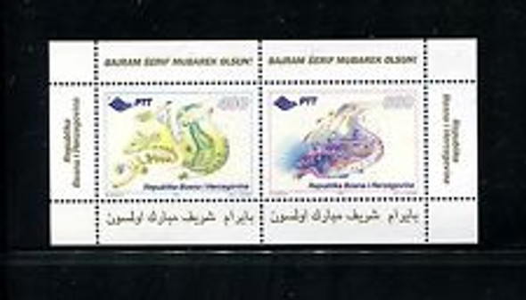 THAILAND (2006) Special King Anniversary Issue Sheet of 6v