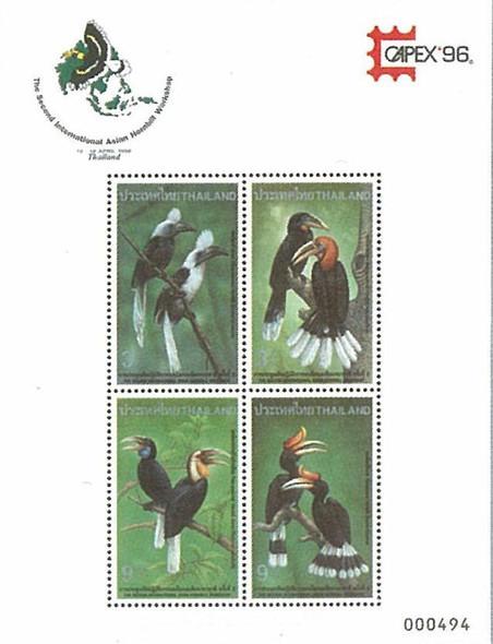 THAILAND 1996)- Hornbill Workshop (Birds) Sheet of 4 w/Capex Expo Inscription
