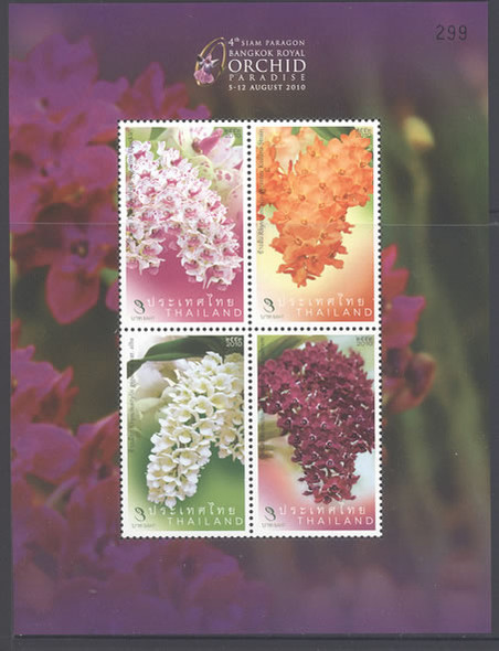 THAILAND- Orchid Conference Overprint s.s.- Sheet of 4
