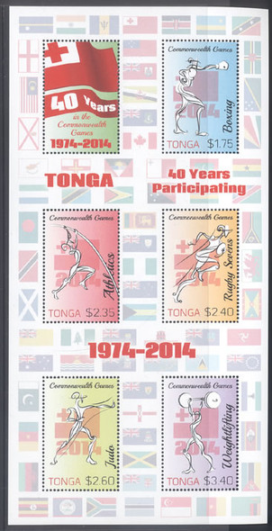 TONGA (2014): Commonwealth Games 40 yearrs- Sheet of 5- judo- boxing- rugby- weightlifting
