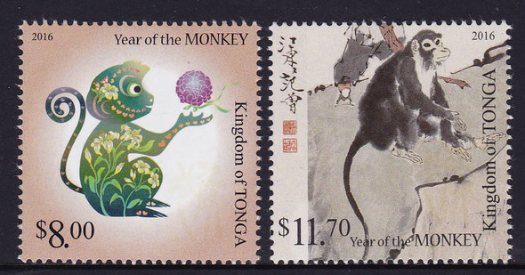 TONGA- Year of the Monkey 2016 (2)