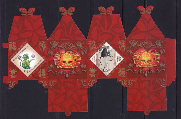 TONGA- Year of the Monkey 2016- Sheet of 2- folds into a box