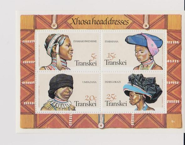 TRANSKEI (1981) Xhosa Headdresses SS