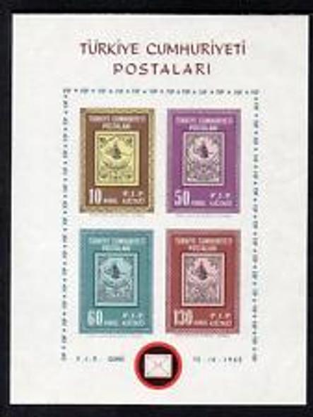 TURKEY (1963) Exhibition Imperf SS Sheet