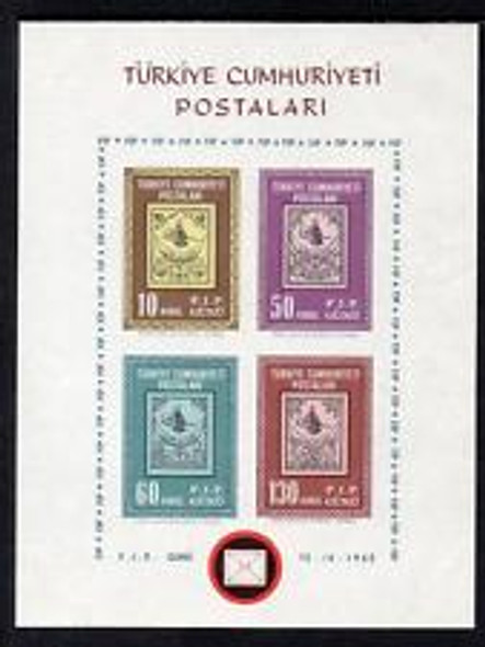 TURKEY (1963) Exhibition Imperf SS Sheet