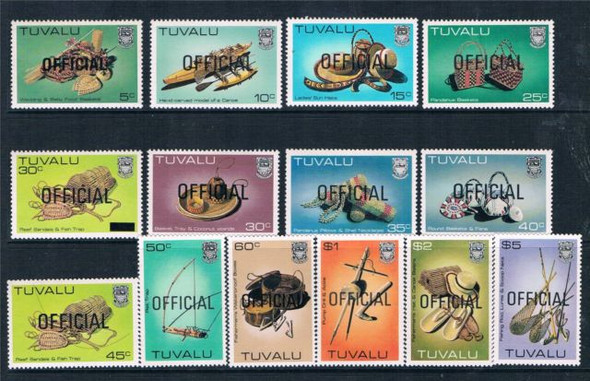 TUVALU (1984): HANDICRAFTS (OFFICIALS)- 14 VALUES