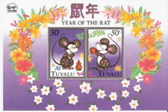 TUVALU(1996) YEAR OF RAT SS